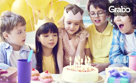Забавление край Шумен! Куверт за детски рожден ден с аниматор, меню, басейн и фотосеси - в с. Дибич