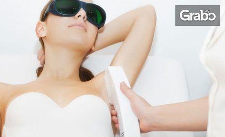 Elos IPL и RF фотоепилация на зона по избор, плюс бонус - хидратираща терапия на лице и фотоподмладяване
