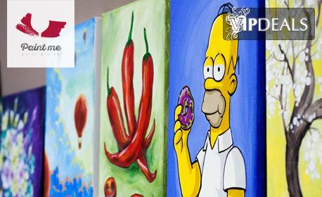 3 часа рисуване за двама под насоките на художник, плюс по 2 чаши вино и по чаша вода