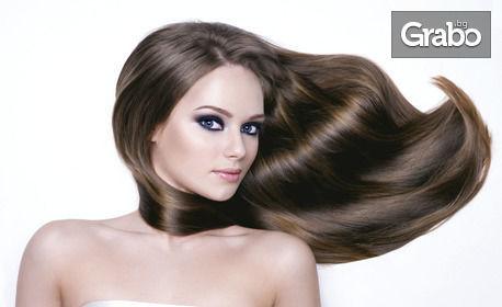 Терапия за коса с кератинова преса Joico, плюс изправяне - без или със подстригване