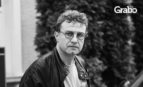"""Албена Павлова и Емил Марков в постановката """"Непоправимо"""" на 9 Април"""