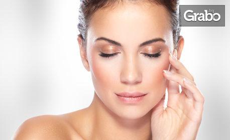 Почистване и полиране на лице, околоочен контур, шия и деколте с водно микродермабразио, плюс криотерапия