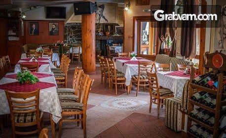 През Март и Април в Копривщица! Нощувка със закуска и вечеря, плюс басейн и релакс зона