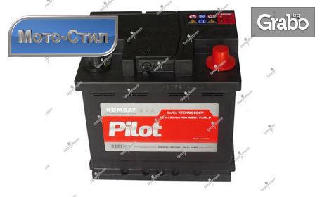 Акумулаторнa батерия Rombat за лек автомобил
