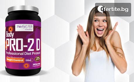 За стройна фигура! Диетичен протеин Body PRO-2 D