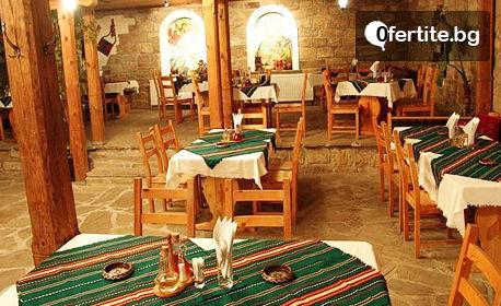 Почивка в Арбанаси до края на Септември! Нощувка със закуска и възможност за вечеря