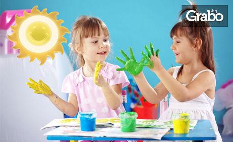 60 минути арт работилница за деца от 2 до 6г - 1, 5 или 10 посещения