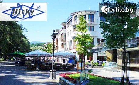 Уикенд в Сърбия! Екскурзия до Ниш, Врънячка баня и Крушевац с нощувка със закуска, обяд и празнична вечеря, плюс транспорт