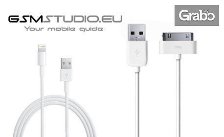USB кабел за iPhone или iPad