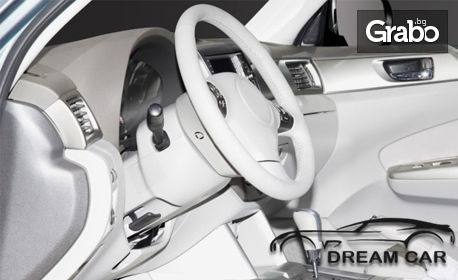 Реновиране на волан на автомобил по иновативна технология