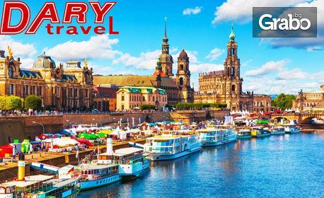 Екскурзия до Братислава, Прага и Виена! 5 нощувки със закуски, плюс