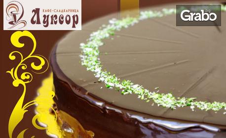 Подслади новата година! 2 парчета торта, по избор