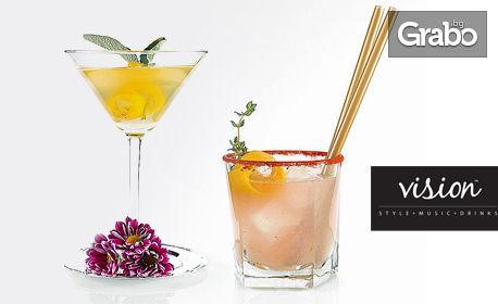 2 коктейла по избор - алкохолни или безалкохолни