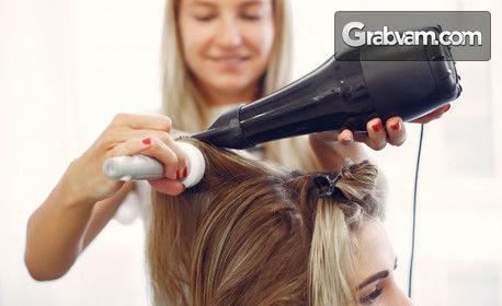 Масажно измиване на коса, подстригване и оформяне със сешоар