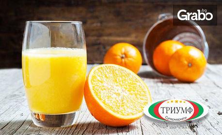 Половин литър прясно изцеден фреш от портокал