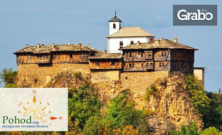 Еднодневна екскурзия на 29 Април до Гложенски манастир, Тетевен и пещерата Съева дупка