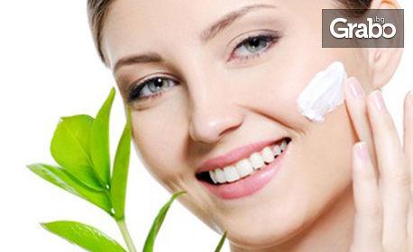 Възстановяваща терапия за лице