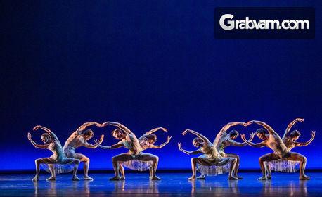 """Ексклузивно в Кино Арена! Прожекция на балетния спектакъл """"Triple Bill"""" на Кралската опера в Лондон - на 29 Юни"""