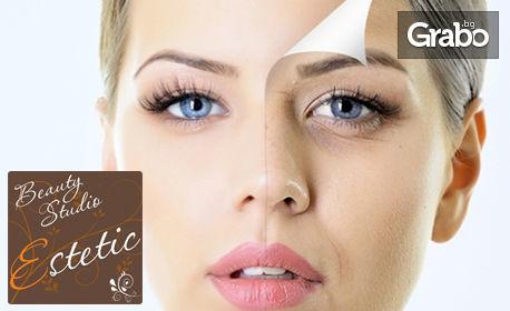 Безиглена или иглена мезотерапия на лице и шия, плюс криотерапия