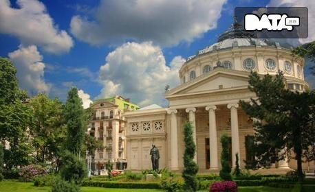 Предколедна екскурзия до Румъния! 2 нощувки със закуски, плюс транспорт и посещение на коледния базар в Букурещ