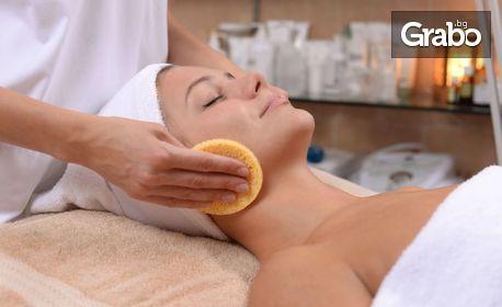 Сияйно лице! Лечебна терапия с почистване, или скулптиращ масаж с пилинг, RF лифтинг и криотерапия