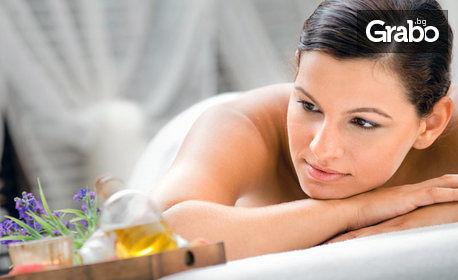 Антистрес масаж на гръб с етерични масла - без или със парафинова терапия за ръце