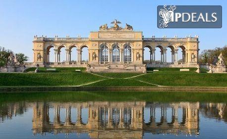 Посети Будапеща за 14 Февруари! 2 нощувки със закуски, плюс транспорт и възможност за Виена