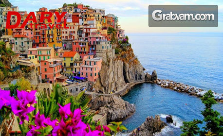 Пролетна екскурзия до Тоскана! Виж Болоня и Монтекатини Терме с 4 нощувки със закуски и вечери, плюс самолетен билет