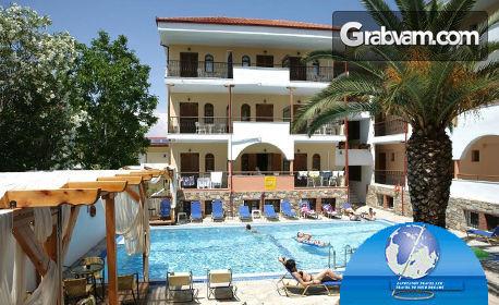 Майски или септемврийски празници в Гърция! Екскурзия до Солун и Халкидики с 2 нощувки, закуски и вечери, плюс транспорт