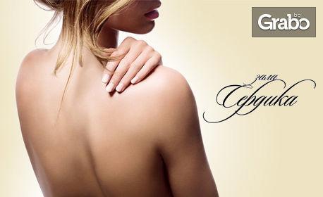 10 процедури на масажно легло Nuga Best