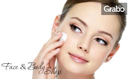 Дълбоко почистване и пилинг на лице, плюс кислородна мезотерапия и ампула с хиалурон
