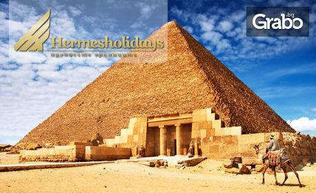 Екскурзия до Египет! 6 нощувки на база All Inclusive и 1 нощувка със закуска и вечеря, плюс самолетен транспорт
