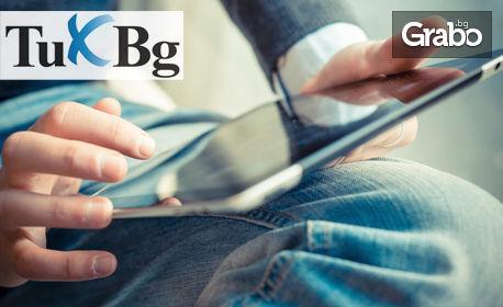 Смяна на дисплей или тъч скрийн - на смартфон или таблет