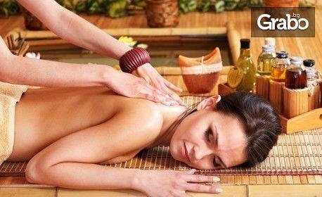 Масаж по избор - детоксикиращ на гръб или релаксиращ на цяло тяло, плюс хидратиране