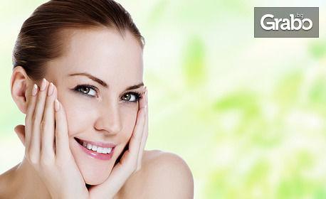 Грижа за лице! Почистване с ултразвук, или радиочестотен лифтинг и Anti-age серум