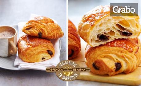 Сутрешна или следобедна закуска, плюс чаша ароматно кафе - без или със френски кроасан или сладкиш по избор