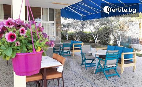Почивка на Олимпийската ривиера! 5 нощувки със закуски и вечери в Хотел Thermaikos**