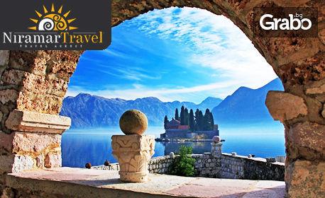 Есенна екскурзия до Черна гора! 3 нощувки със закуски и вечери, плюс транспорт и възможност за посещение на Дубровник