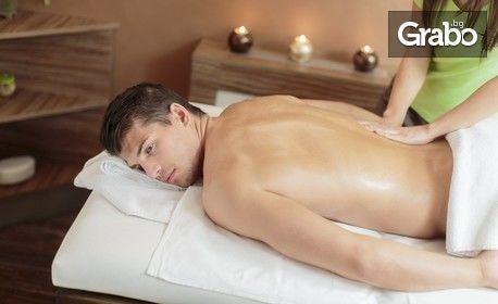 Детоксикиращ масаж на гръб или цяло тяло с масло по избор