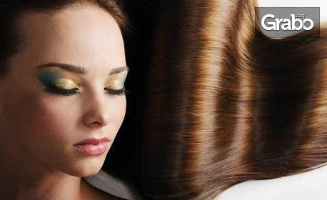 Възстановена коса с терапия с ултразвукова преса и инфраред сешоар
