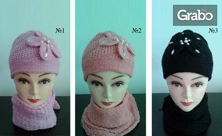 Комплект шапка и шал за дами, по избор от 6 цвята