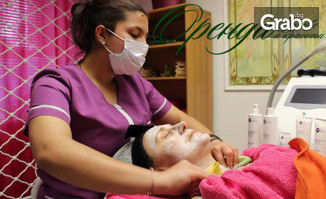 Почистване на лице, плюс маска и хидратиращ серум