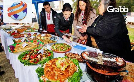 Посети Празника на сланината и греяната ракия в Априлци! Еднодневна екскурзия на 10 Февруари, с посещение на Троянския манастир