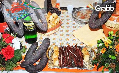 Посети Фестивала на пегланата колбасица! Еднодневна екскурзия до Пирот на 26 Януари