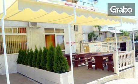 Зимен релакс за двама в Сандански! 1 нощувка със закуска, обяд и вечеря, или 3 нощувки със закуски и вечери