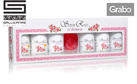 """3 броя ръчно изработени ароматни свещи или козметичен комплект със 7 натурални продукта """"Seven Roses"""""""