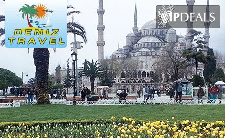 През Октомври в Истанбул! 2 нощувки със закуски, плюс транспорт и бонус - посещение на Одрин