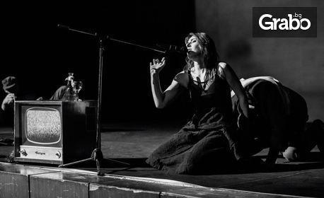 Спектакълът 'Куцулан или Вълча Богородица' от Константин Илиев - на 22 Януари