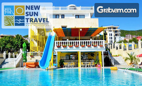Лято Свети Влас! 2 или 3 нощувки на база All Inclusive в Хотел Корона***, плюс басейн с водна пързалка