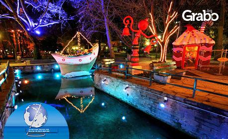 Предколедна екскурзия до Гърция! Нощувка със закуска в Кавала и посещение на Драма, с транспорт
